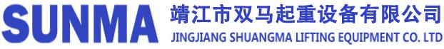 靖江市名人娱乐测速起重设bei有限公司